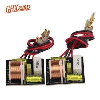 GHXAMP 50 Вт 2-полосный кроссовер аудио настольные колонки тройной бас-частотный делитель для 3-дюймового динамика 4-8OHM 3,3 KHzZ 2 шт
