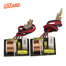 """GHXAMP 50W 2 Way Crossover Audio Desktop Speakers Treble Bass Frequency divider For 3""""inch Speaker 4 8OHM 3.3KHzZ 2PCS"""