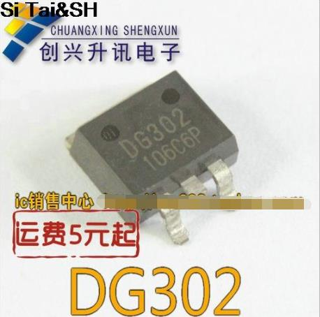 10PCS DG302 TO-263 DG302 TO263 SMD