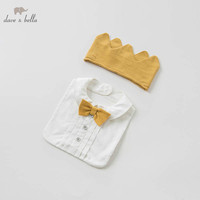 Dave Bella new born baby boys bibs with tie and hat infant toddler 100% cotton bib DBH10078