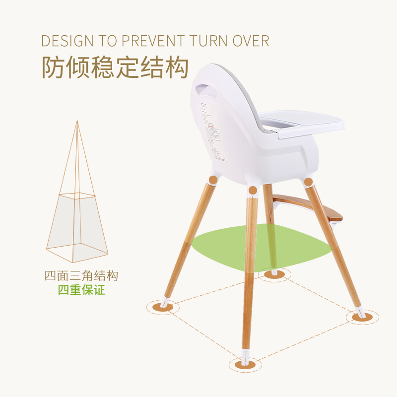 european baby dining chair