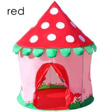 Children tents baby infant prince princess castle toy tent marine ball game house toys fold plastic outdoor fun beach kids toy