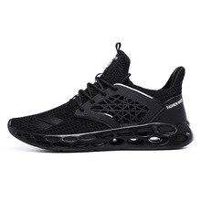Ультра-светильник, кроссовки для мужчин, Летний Стиль, дышащая бейсбольная обувь, Мужская однотонная дешевая спортивная обувь