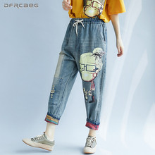 DFRCAEG Elastic Waist Print Cartoon Boyfriend Jeans For Women Spring Autumn