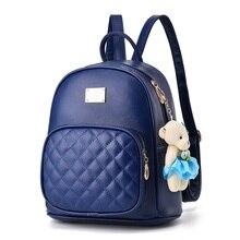 Высокое качество ИСКУССТВЕННАЯ кожа школа путешествий сумка рюкзак женщины известные бренды Малый медведь рюкзак женский старинные корейский рюкзаки