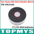 2pcs Battery-Operated Photoelectric Smoke alarm TM-VKL518A 2*AAA battery power Smoke detector LED flashes red buzzer alarm