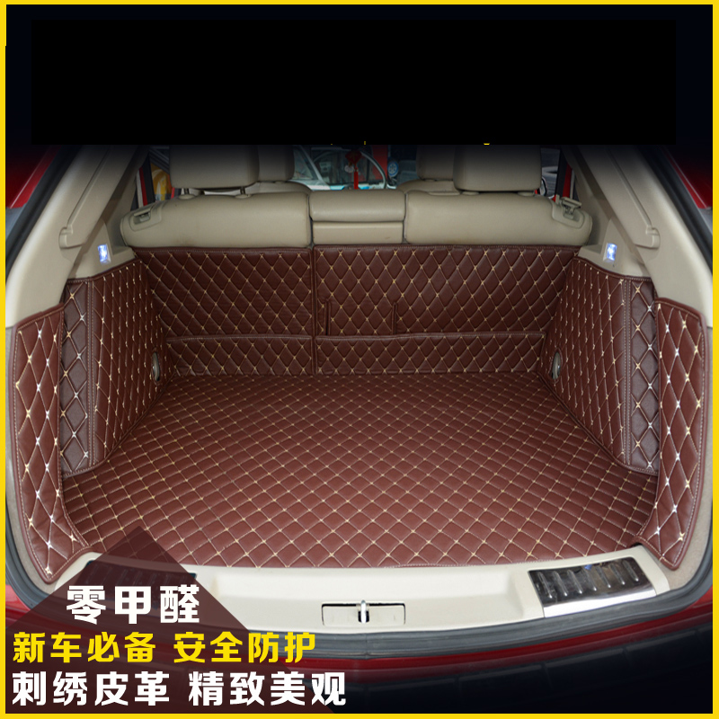 custom fit pu leather car trunk mat cargo mat for cadillac SRX 2010 2011 2012 2013 2014 2015 2016 5d cargo liner car rear trunk security shield shade cargo cover for nissan qashqai 2008 2009 2010 2011 2012 2013 black beige