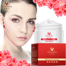 Face lifting 3D Cream Facial Lifting Firm Cuidado de la piel reafirmante poderoso V-Line Face Care adelgazamiento Crema lifting Shaping Producto