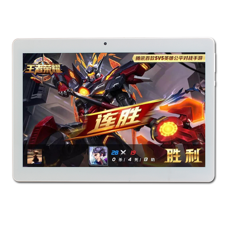 10.1 inch Android 7.0 Octa Core MTK8752 tablet pc 8 core 4GB RAM 64GB ROM 10 10.1 1280x800 IPS 3g 4g WIFI10.1 inch Android 7.0 Octa Core MTK8752 tablet pc 8 core 4GB RAM 64GB ROM 10 10.1 1280x800 IPS 3g 4g WIFI