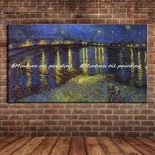 Ручная роспись Винсента Ван Гога картина маслом на холсте копия лампа речной стены Искусство картина для украшения гостиной