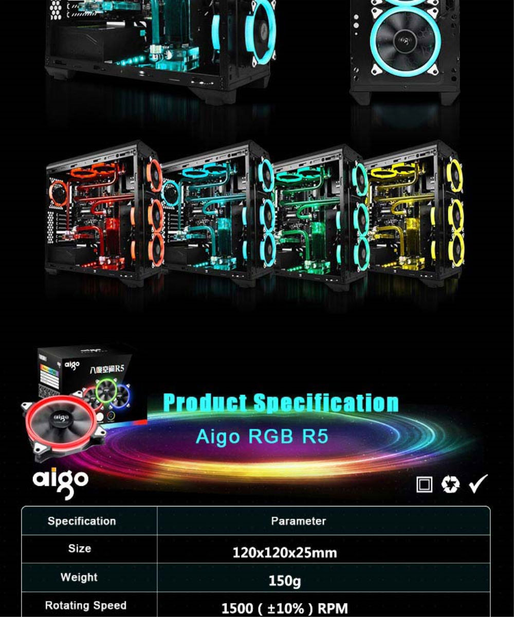 aigo pc case fan-11