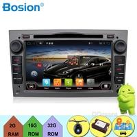 2 Din автомобильное радио DVD мультимедийный плеер автомобильная светодиодная лампа Vectra Corsa D Astra H рулевое колесо аудио Android 7,1 видео RDS карта CAM