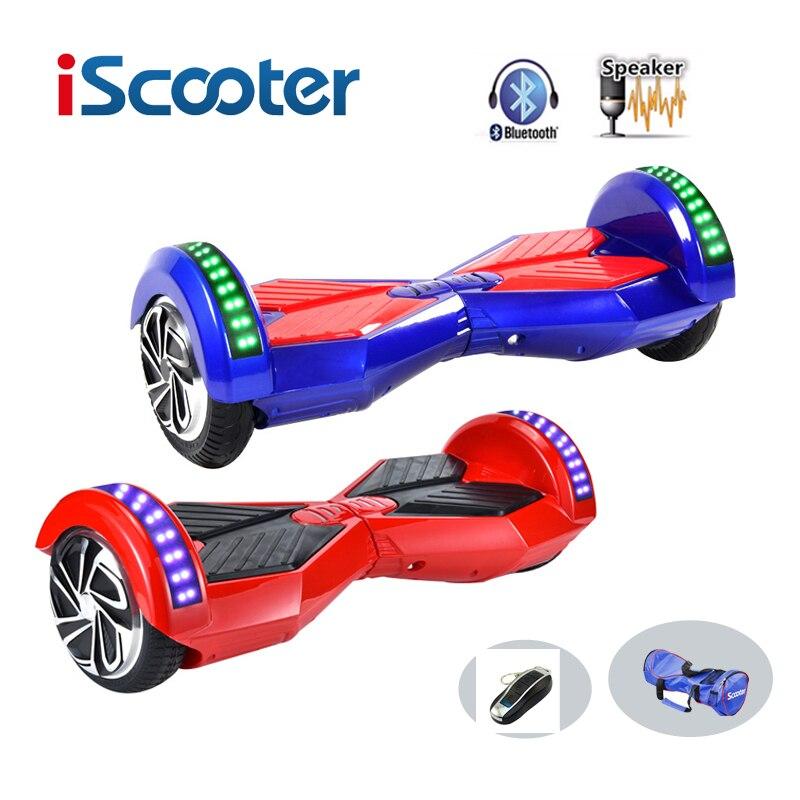 Цена за Новый ScootersSmart iScooter hoverboard 8 дюймов 2 Колеса Самостоятельно Балансировки Электрический Скутер Баланс Hover Доска с LED Bluetooth