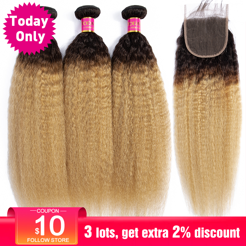 TODAY ONLY Blonde 3 4 Bundles With Closure Brazilian Kinky Straight Hair Bundles With Closure Human