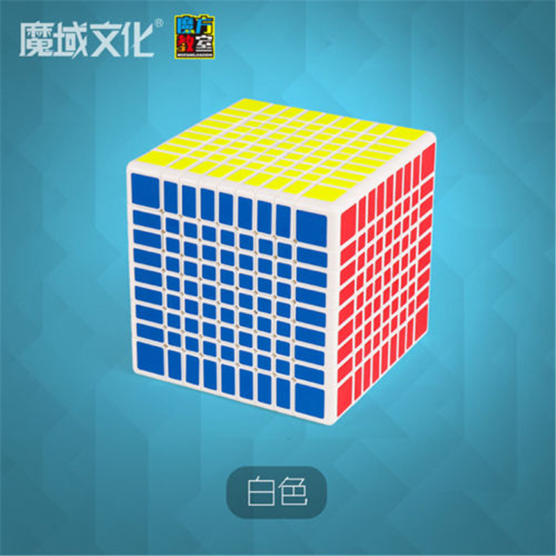 Magic Cube 9x9x9 Ultra-Smooth Speed Cube Twist Puzzle Rubiks Toy Professional