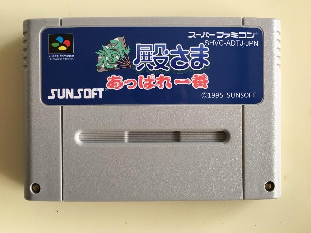 Игровые карты: Deae Tonosama Appare Ichiban (японская версия NTSC!)