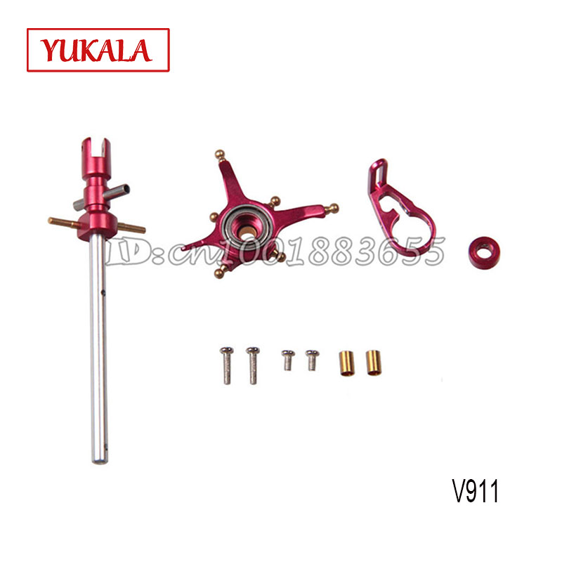 Free shipping Wholesale Upgrade parts for WL toys V911 mini RC helicopter metal inner shaft and metal swashplate free shipping wholesale syma s031g motor a s031g 24 spare parts s031 metal gyro rc helicopter parts tee