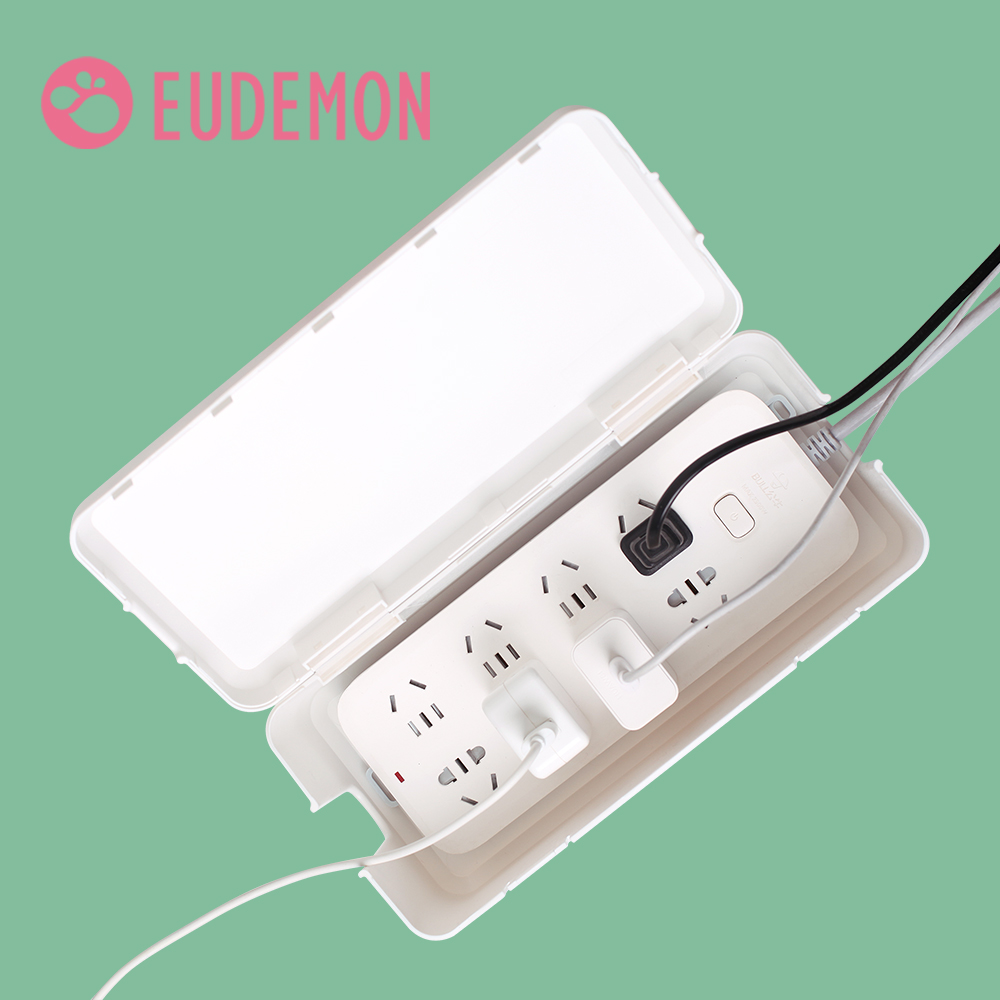 EUDEMOM Storage Boxes Wire Organizer Cable Management Electrical Outlet Bins For Power Strip Multi-Charger Wire Arranging Case