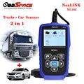 2017 Новый Грузовик Диагностический Инструмент NEXAS NL102 Heavy Duty Truck диагностический Сканер Автомобиля Диагностический 2in 1 Для Mercedes/SCANIA грузовики