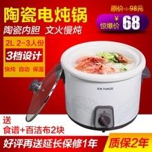 Bundless ddg-w320n bundless электрическая плита белый фарфор, керамическая суп предположений электрический медленный плита 2L