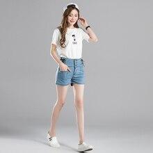 Aliexpress Высокое качество, модные Отдыха бык-штамповщика трусики моды широкие ноги штаны высокой талии шорты