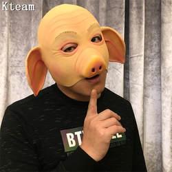 Новинка! забавные свинья из пилы головы маски Новинка маска животного для хеллоуина Хэллоуин Свинья Маска Caveira Косплэй костюм латекс