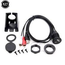 Высокое качество приборной панели автомобиля заподлицо USB AUX 2RCA разъем удлинитель панель кабель Водонепроницаемый шнур для автомобилей Мотоцикл