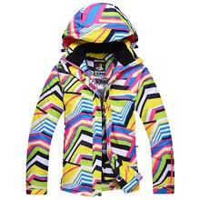 Лыжные куртки женские лыжные зимние куртки зимняя спортивная куртка для сноуборда теплая дышащая водонепроницаемая