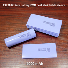 100pcs/lot Battery encapsulation film 21700 lithium battery skin replacement sleeve packaging PVC shrink 4000MAH