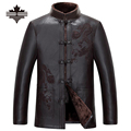 Chinese Style Jackets Black & Brown Men's Leather Jacket Middle-Aged And Old Tang Suit Winter Coat Thicken Casual Faux Leather
