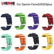все цены на UIENIE 22mm Quick Easy Fit Silicone Sweatproof Watch Band Strap for Garmin Fenix 5/5 Plus/Forerunner 935/Approach S60/Quatix 5