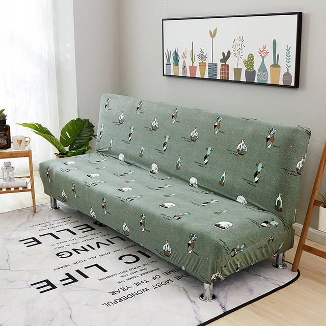 Green Fresh Plants Sofa Bed Covers For Living Room Wrap Elastic Couch Slipcovers Removable