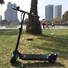 Kwheel S5 8 дюймов 36 V литиевый электрический скутер на батарейках