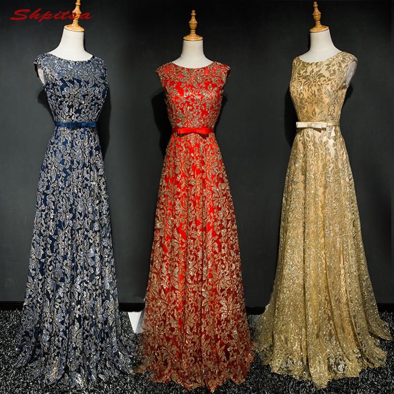 Շքեղ երկար երեկոյան զգեստների - Հատուկ առիթի զգեստներ