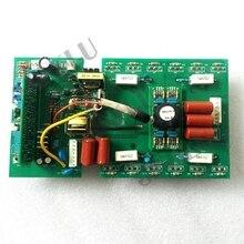 MOSFET ARC160 верхняя/верхняя печатная плата для инверторного сварочного аппарата ARC160