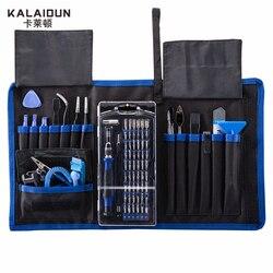 KALAIDUN 82 в 1 с 57 магнитного драйвер комплект Набор прецизионных отверток ручной инструмент для ремонта Телефон Электроника инструмент компле...