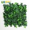 ULAND Plastic Ivy Vines 12 Pcs 50 50cm Artificial Outdoor Plants Faux Hedging For DIY Garden