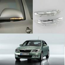 Светодиодный зеркало свет для Skoda Octavia A5 A6 2009 2010 2011 2012 2013 автомобилей Stying зеркало заднего вида светодиодный отложным воротником индикатор сигнала свет лампы