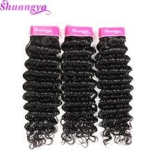 Shuangya Deep Wave Peruvian Hair Weave Bundles 10-28 Inch Human Hair Extensions Natural Color Peruvian Hair Weaving Non Remy