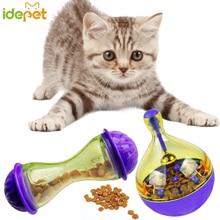 Кошачьи кормушки, пищевой шар, Интерактивная игрушка для питомцев, стакан, яйцо, умнее, кошачьи игрушки, игрушки для игры, мячик, встряхивание для собак, увеличивает IQ 6c4
