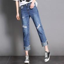 Женщины прямые джинсы брюки летние случайные дамы ripped свободные fit обрезанные джинсы женские мода проблемные джинсы брюки