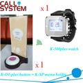 Restaurant Wireless Service Caller System 1 wrist watch 1 button 1 food menu stand