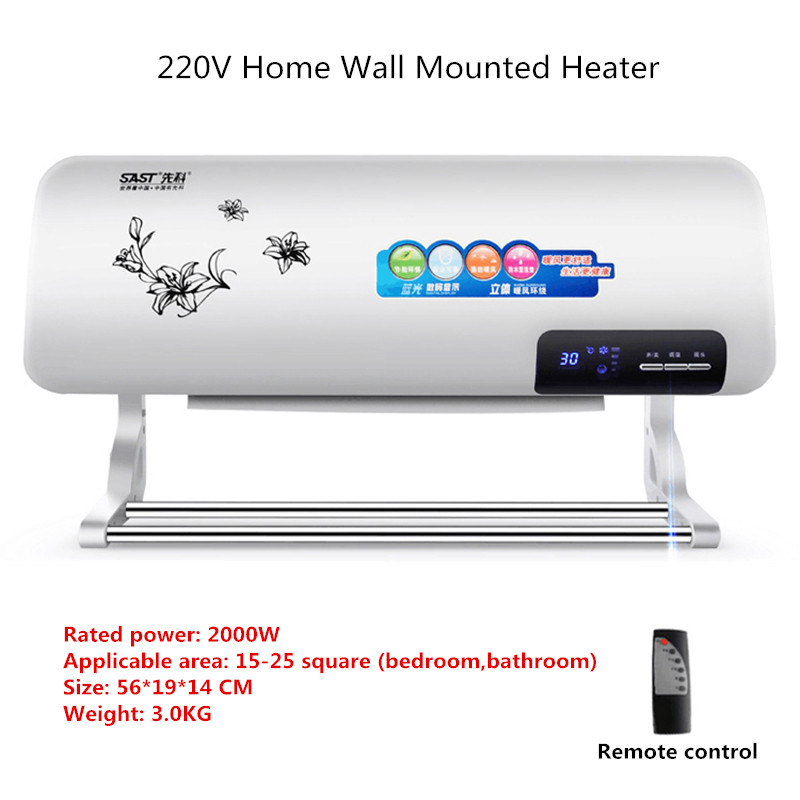 220V Home Wall Mounted Heater Home Space Heating Air Conditioning 2KW Y