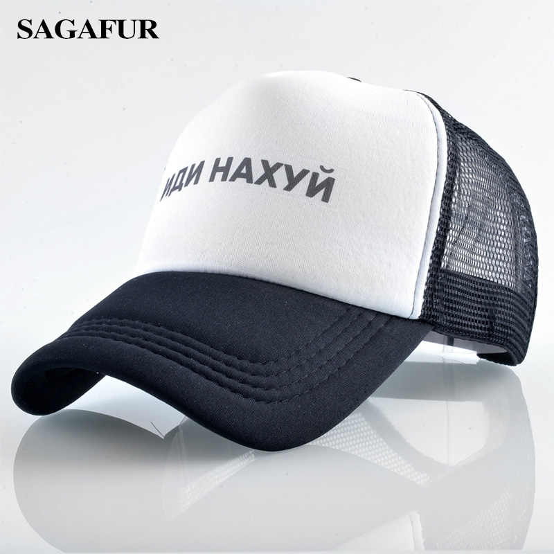 Russian Print Grid Cap For Boy Outdoor Hiking Trucker Cap Breathable Mesh  Snapback Casual Brand Dad 0ffd620069a