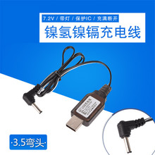 7.2V DC3.5 USB Charger Charge Cable Protected IC For Ni Cd/Ni Mh Battery RC toys car Robot Spare Battery Charger Parts