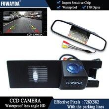 FUWAYDA Color CCD Car Rear View Camera for OPEL Astra H/Corsa D/Meriva A/Vectra C/Zafira B,FIAT+4.3 Inch rearview Mirror Monitor