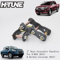 H TUNE 4x4 Accesorios 2 Rear Suspension Spring Extended Greasable Shackles Kits For D MAX 2012+ & Holden Colorado 2012+