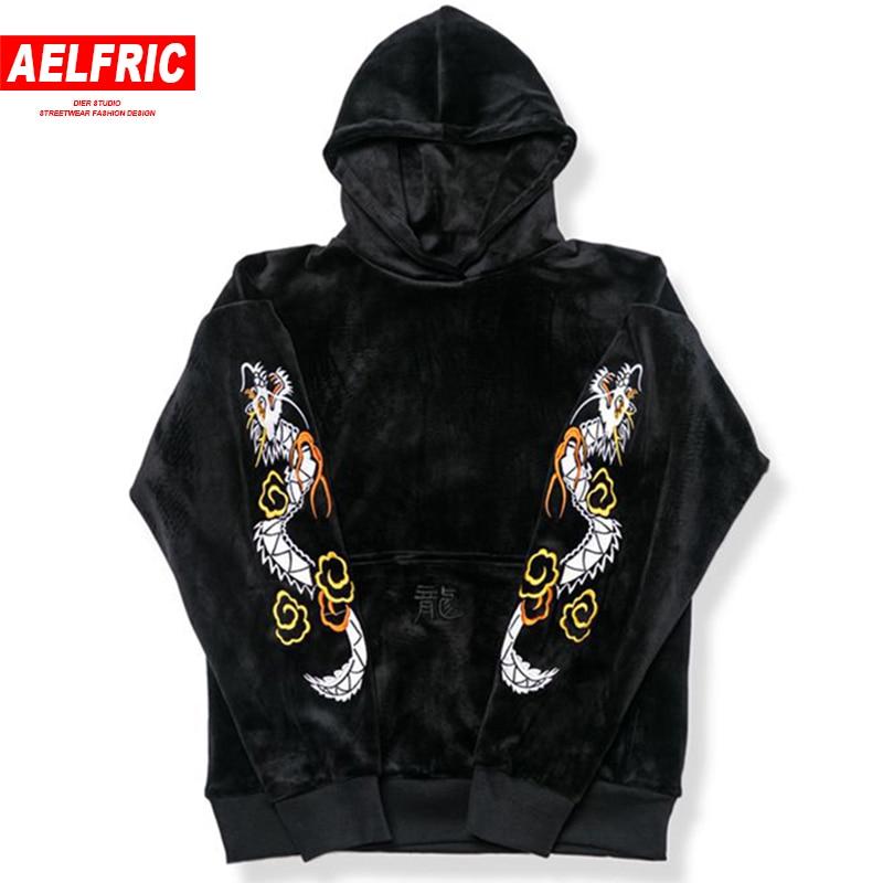 AELFRIC 2018 Autunno Inverno Felpe Felpe Uomini 3d Drago Ricamo Harajuku Felpa Con Cappuccio Hip Hop Abbigliamento Casual Streetwear YB07