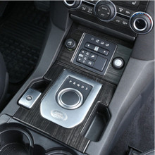 цена на For Land Rover Discovery 4 LR4 Black Wood Chrome Gear Shift Panel Cover Trim Sticker Newest