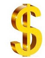 Специальная ссылка за дополнительную плату